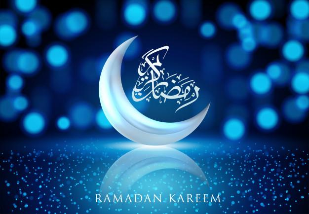 رمضان أتاكم… فاستبقوا الخيرات