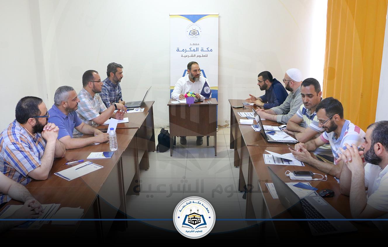 عمادة المعهد تعقد اجتماعاً دورياً وفتح باب الدراسة في السنة الثالثة أبرز المستجدات